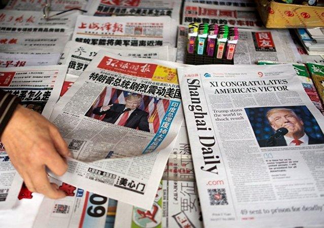 中国试探特朗普亚洲政策