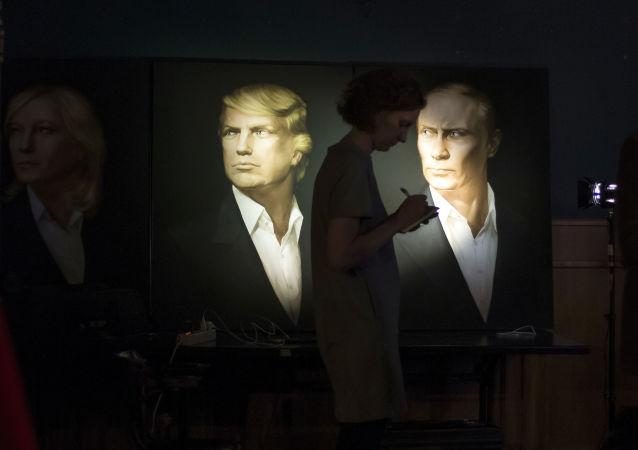 普京与特朗普需要就所有问题建立起互动机制
