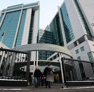 俄储蓄银行