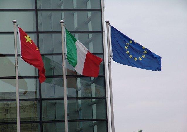 专家:中国与意大利在贸易、金融和文化领域有大量合作机遇