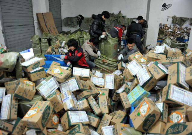 速卖通在俄100个城市开始送货至提货点和自助取件箱