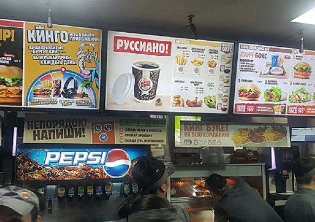 """""""俄式咖啡""""取代""""美式咖啡"""":俄罗斯咖啡馆按照梅德韦杰夫建议改变咖啡名称"""