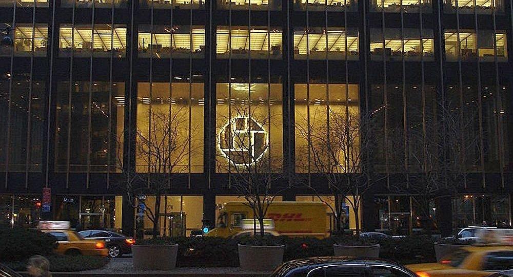 摩根大通(JPMorgan Chase)总部