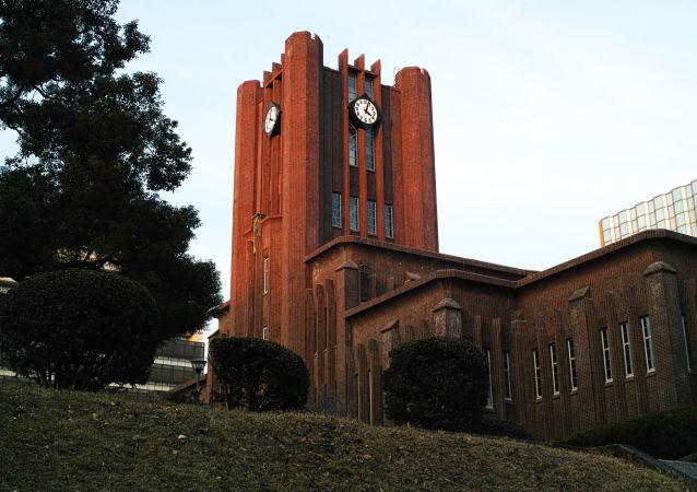 日本东京大学