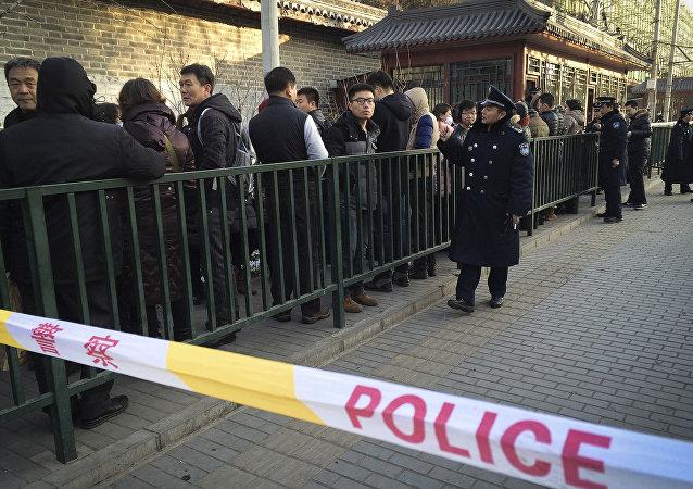 北京警方追回了e租宝在线平台诈骗案中价值14.5亿美元的资产