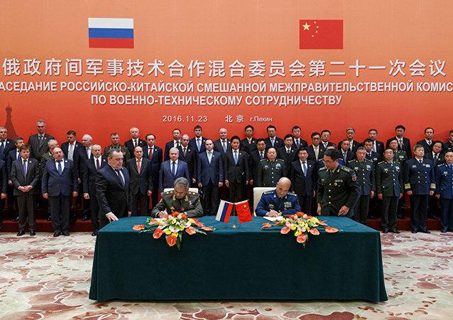 """俄专家:俄中军事合作重返""""过去的友好时代"""""""