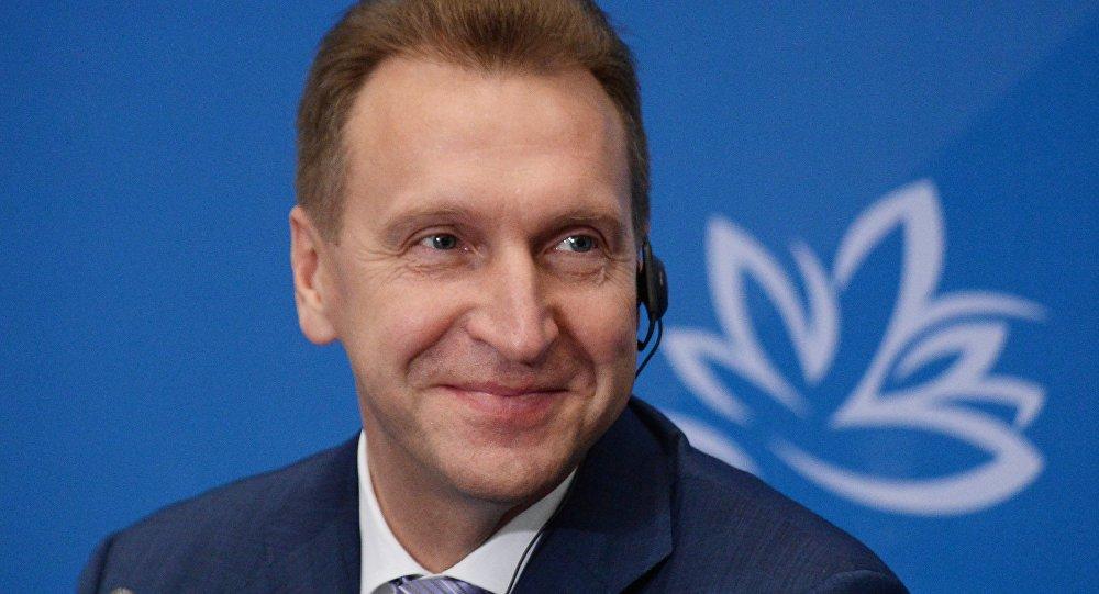 俄副总理:俄罗斯营商环境排名有望提升