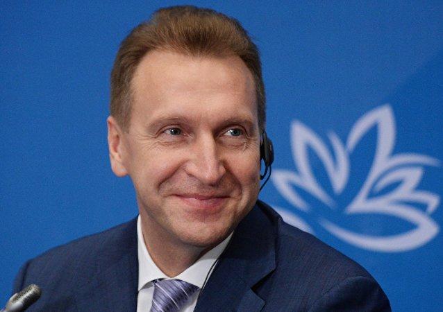 俄副总理:新加坡投资者称赞俄投资环境的改善情况