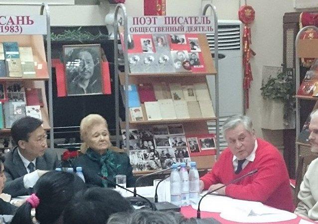 莫斯科举办中国著名作家与社会活动家萧三纪念晚会