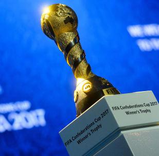 2017年聯合會杯開始前國際足聯票務中心在喀山開門營業