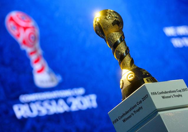 俄罗斯与新西兰足球队将进行2017年联合会杯开幕赛