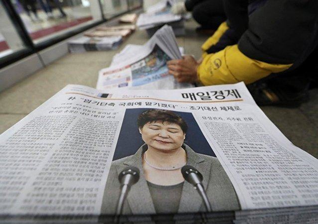 韩国政府对遭弹劾总统朴槿惠进行新的调查