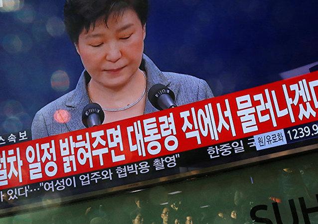 朴槿惠支持率为4%