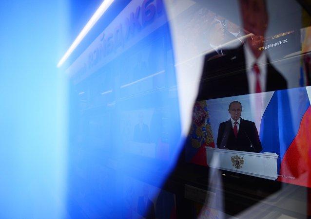 俄罗斯总统年度国情咨文报道开始媒体注册