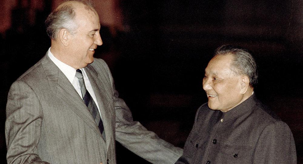 Михаил Горбачев, Дэн Сяопин