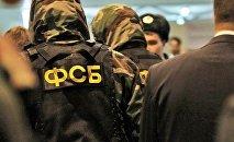 俄安全局:莫斯科扣押4名試圖對公交系統發動恐怖襲擊的「伊斯蘭國」成員