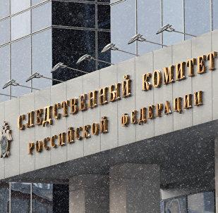 俄偵查委員會查明下令對頓巴斯平民使用「圓點-U」系統的烏軍指揮官