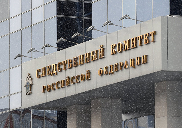 俄侦察查委员会