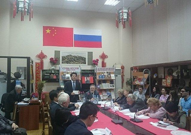 在莫斯科举行了孙中山诞辰周年纪念活动