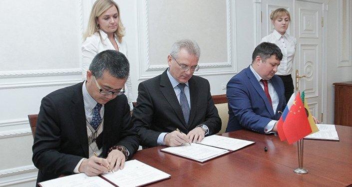 俄奔萨州与两家俄中公司签订合作意向备忘录