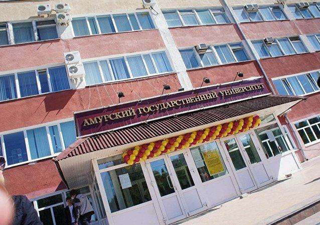 俄阿穆尔国立大学与黑河边境经济合作区签订合作协议