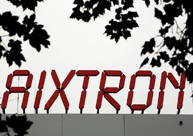 德国半导体制造商爱思强(Aixtron