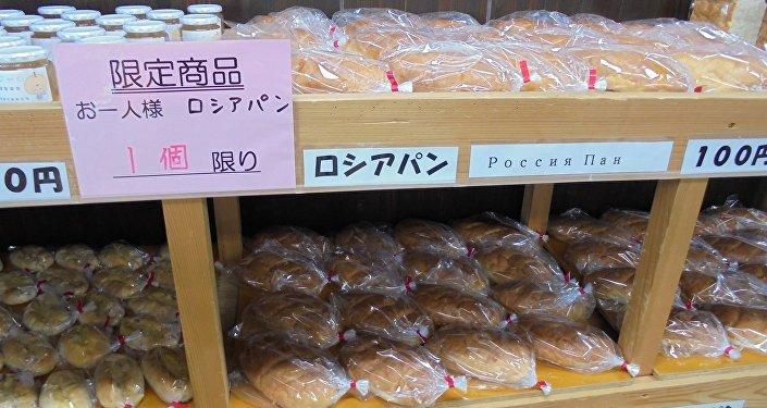 放着俄罗斯面包的陈列台.面包由学生烤制,数量有限,一共50件.图片