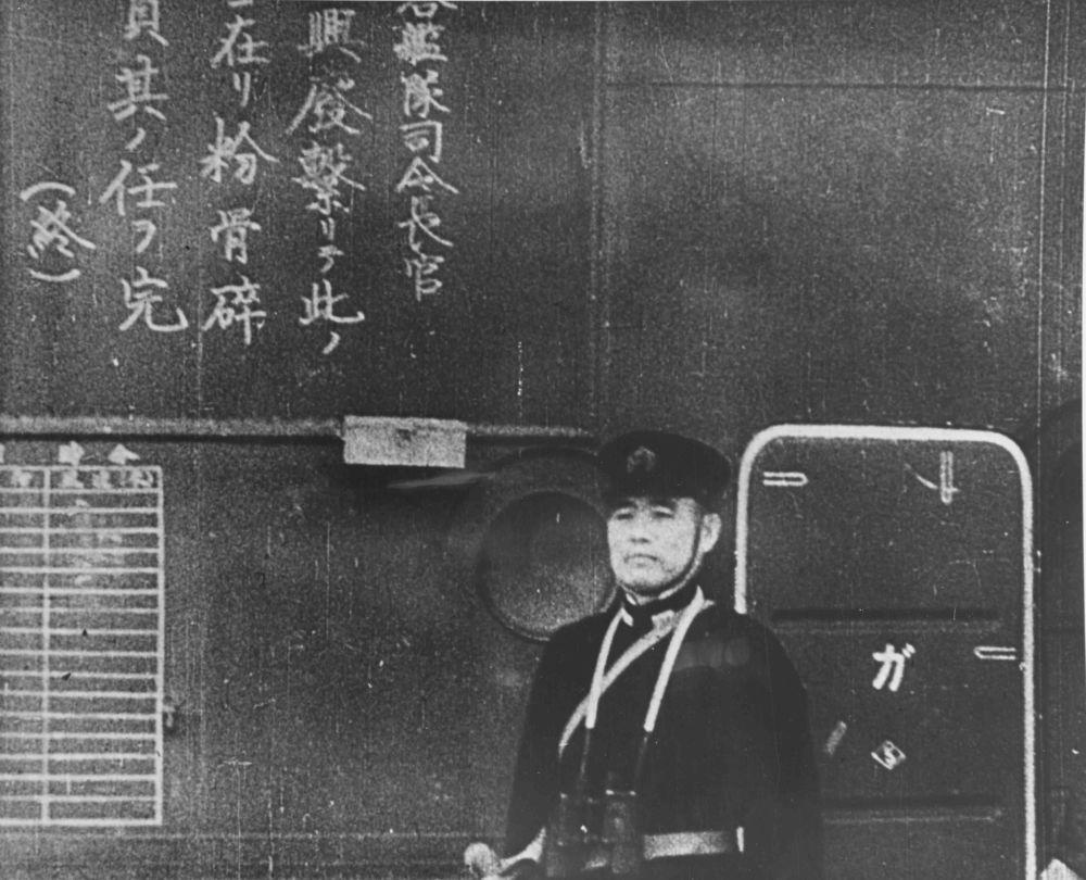 """""""翔鹤""""号航母上的日本军官"""