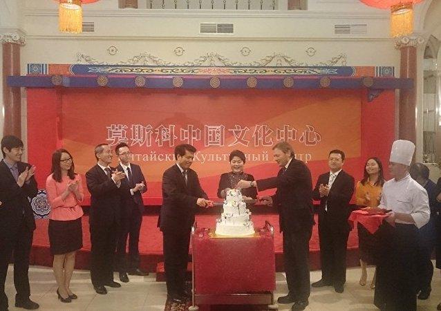 莫斯科中国文化中心举行中国文学作品翻译评选赛颁奖仪式