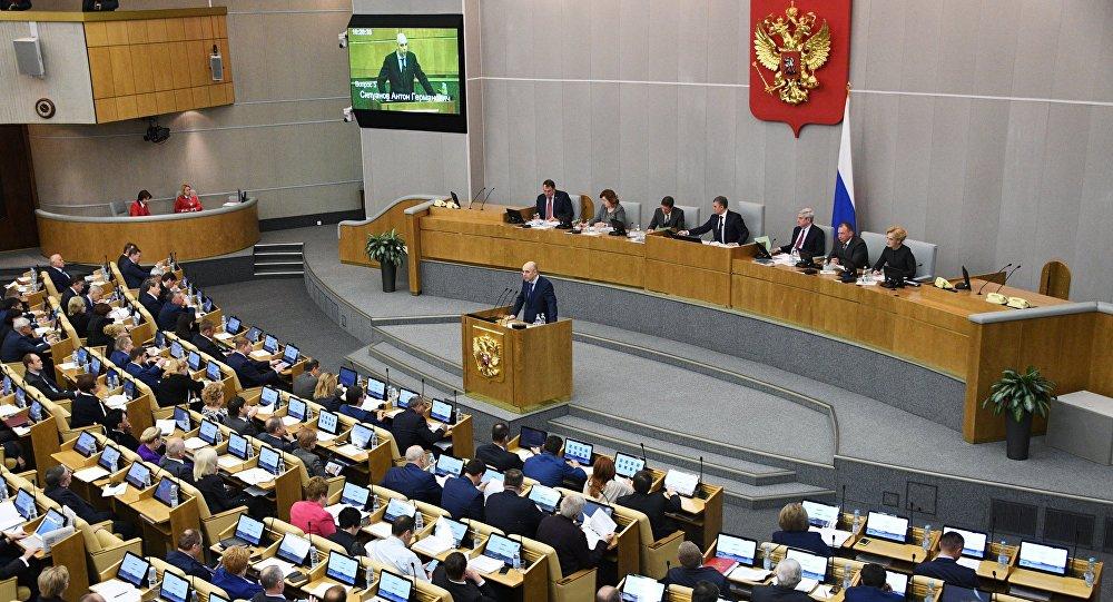 俄國家杜馬