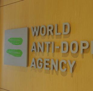 世界反兴奋剂机构