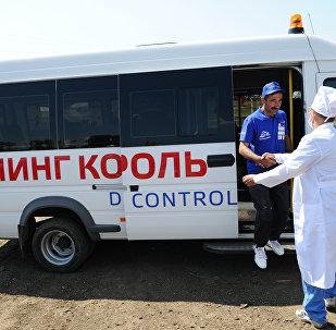 俄体育部驳斥WADA有关俄罗斯系统性支持运动员使用兴奋剂的声明