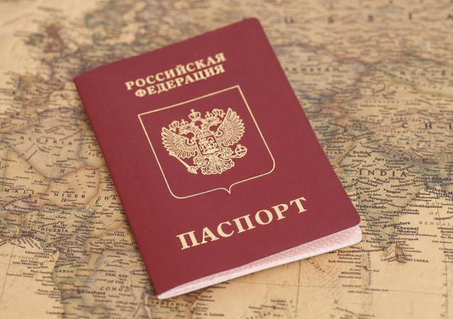 上周向普京表达入籍愿望的意大利志愿者已拿到俄罗斯护照