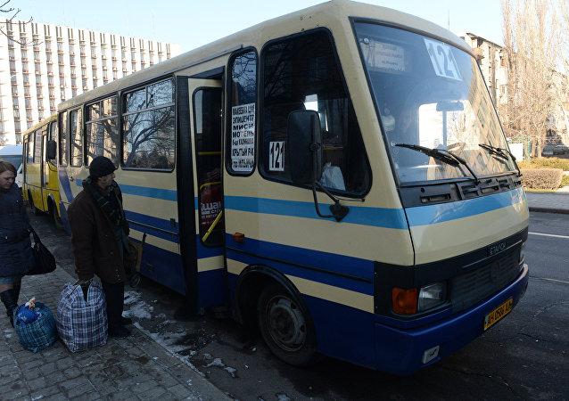 顿涅茨克人民共和国