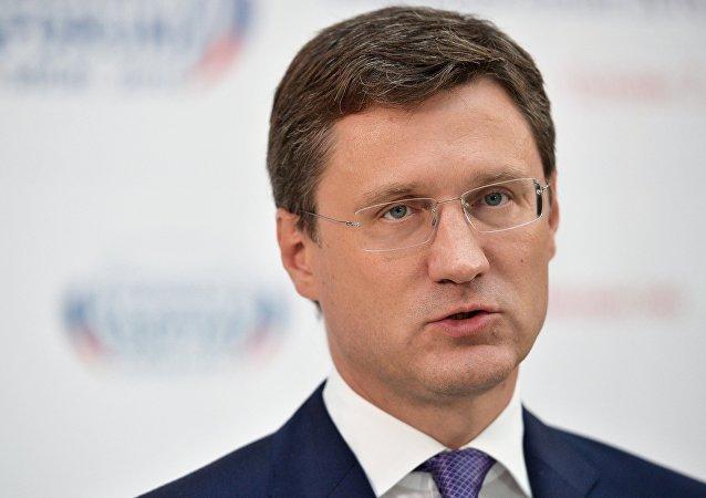 俄能源部长