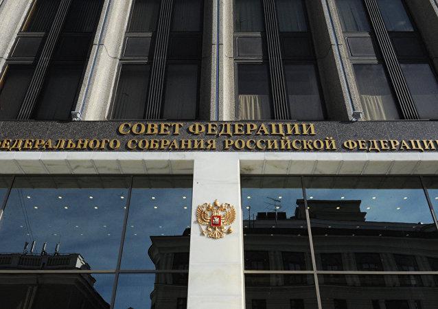 俄联邦委员会:俄在乌东部冲突期间已经接纳250万难民