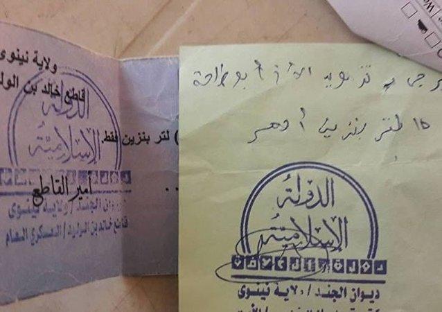 恐怖分子向摩苏尔居民供应价格为天文数字的石油产品