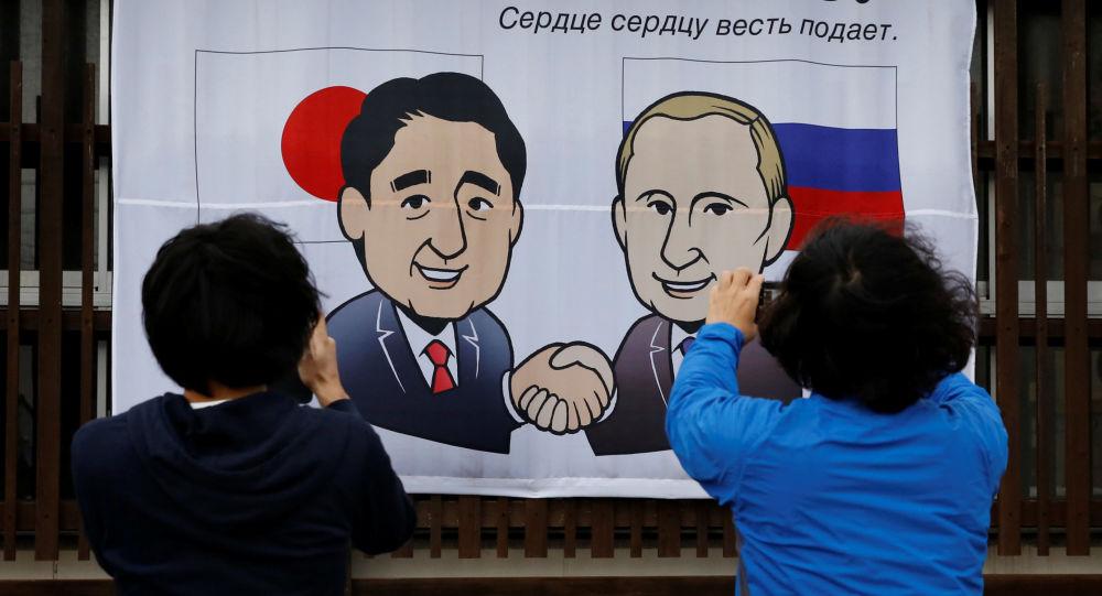 日本内阁官房长:尚未确定日首相访俄日期
