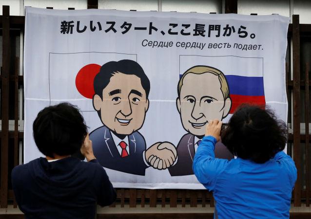 民调:认为同俄罗斯关系好的日本人数量上涨
