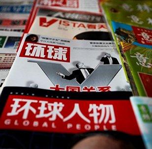 俄媒:特朗普将中国龙唤醒