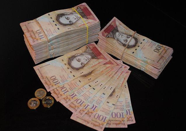 马杜罗暂停取消委内瑞拉最大面值的货币流通