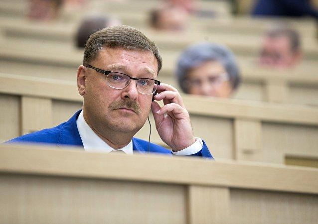 俄羅斯聯邦委員會國際事務委員會主席康斯坦丁·科薩切夫