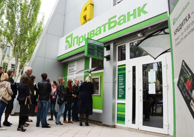 乌政治家因该国最大私营银行危机要求央行高层辞职