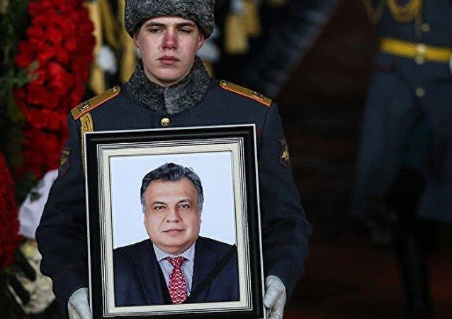 普京将出席22日于外交部举行的遇难俄驻土大使告别仪式
