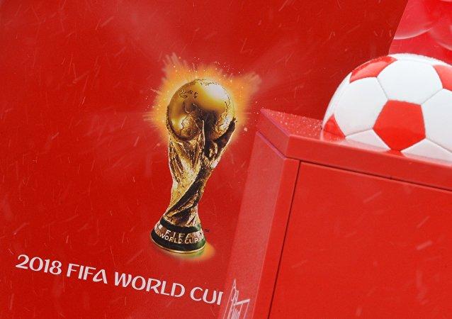 巴西率先拿到2018年世界杯入场券