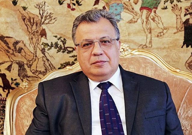 克宫:被杀害的俄驻土耳其大使卡尔洛夫被追认为俄罗斯联邦英雄