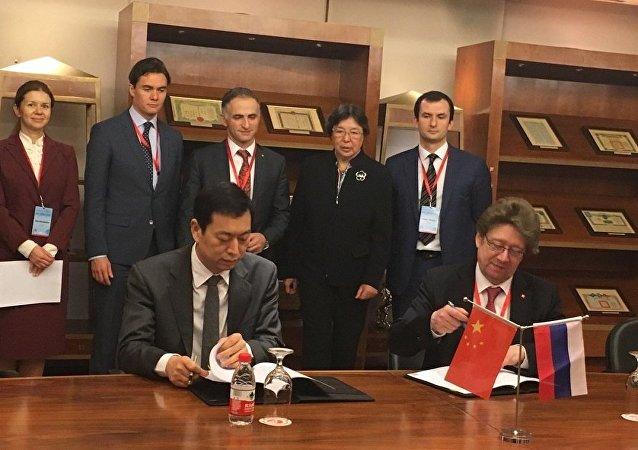 莫斯科交易所与中国两家证券公司签署谅解备忘录