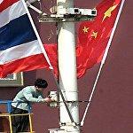 美國在爭奪對泰菲影響力上輸給了中國