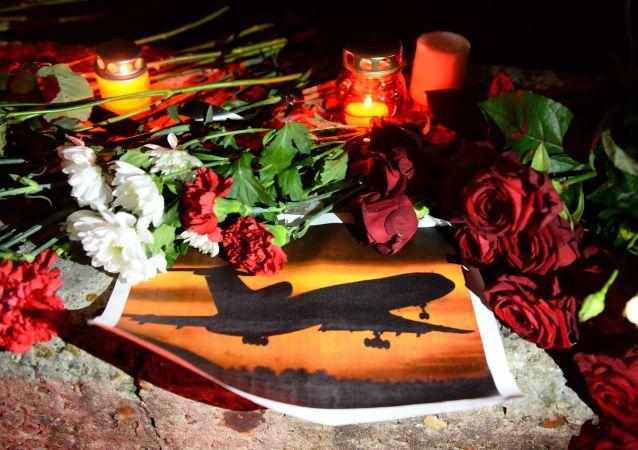 中国外交部:中方对俄军机坠毁事件表示深切同情