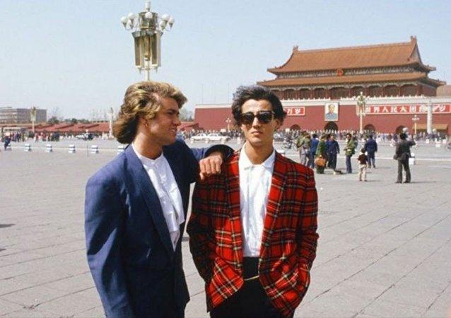 乔治•迈克尔和威猛乐队:首个征服中国的西方乐队的历史